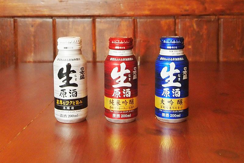 Japanese Sake, Nihonsakari